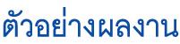 Aqua Nishihara วิศวกรรมโครงการ ระบบบำบัดน้ำเสีย
