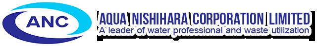 AQUA Nishiharacorporation คุณภาพน้ำเพื่อคุณภาพชีวิต Logo