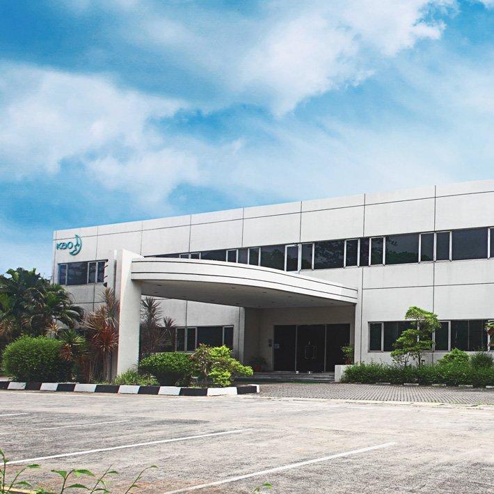 โรงงาน KAO