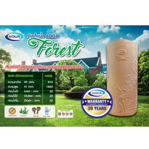 forest-5-box