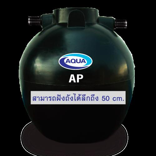 ถังบำบัดน้ำเสีย aqua