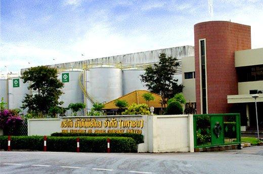 Thai Vegetable Oil Factory