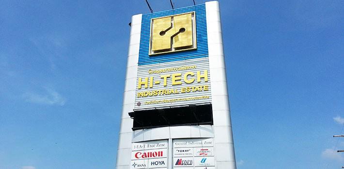 Hi-Tech Industrial Estate